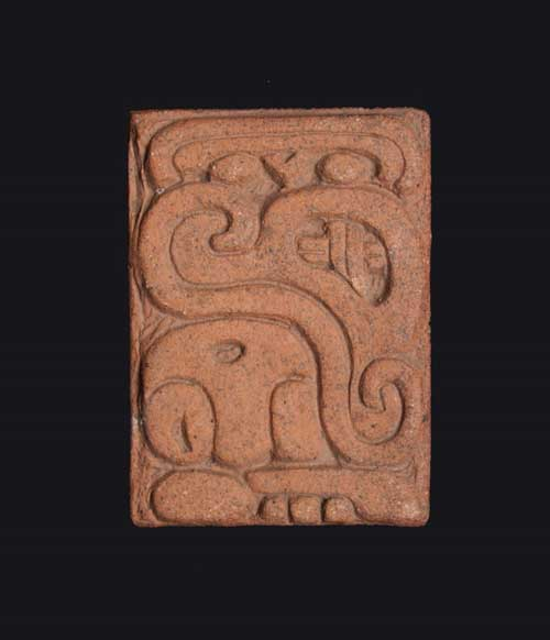 Rectangular Mayan motif tile