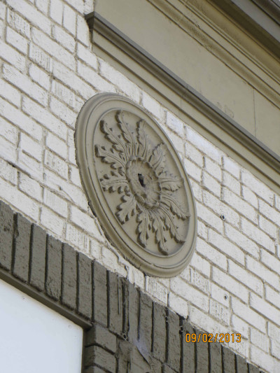 Uptown Theater, architectural detail, 4 October 2013 (Photograph by Sheryl Peters)
