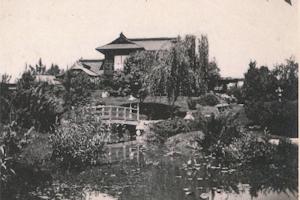 Photo of the Japanese Tea Garden on the northwest corner of Fair Oaks and California